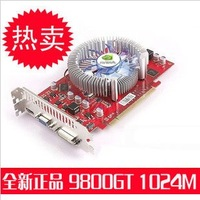 9800gt 1g computer independent graphics card 9600 6670 460 550ti 560 650