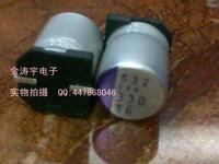 16v330uf 10x12 . solid 7 sanyo smd capacitor svp 16svp330m