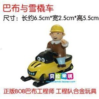 Babri bob alloy truck model toy babri sled