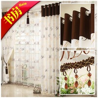 Modern brief curtain cloth window screening finished product curtain meters