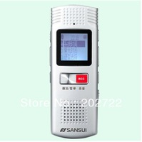 Genuine professional landscape A16 8GB Micro HD Noise Reduction Conference distant voice recorder U disk MP3 player