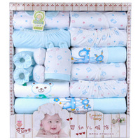 Baby gift  sets baby cradle supplies baby gift newborn underwear set