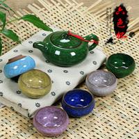 SIX colors available!!! 7 pcs cracked ice pattern tea set, 1 teapot +6 cups glazed porcelain teaset, Free shipping
