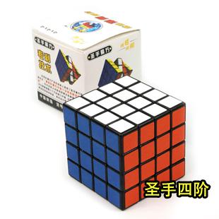 Magic cube four order magic cube 4 magic cube toy professional leugth(China (Mainland))