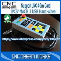 Mach3 USB CNC Support JNC-40m Card /Engraving Machine Handle/Engraving Machine Accessories/the knife/Alternative Handwheel V0103
