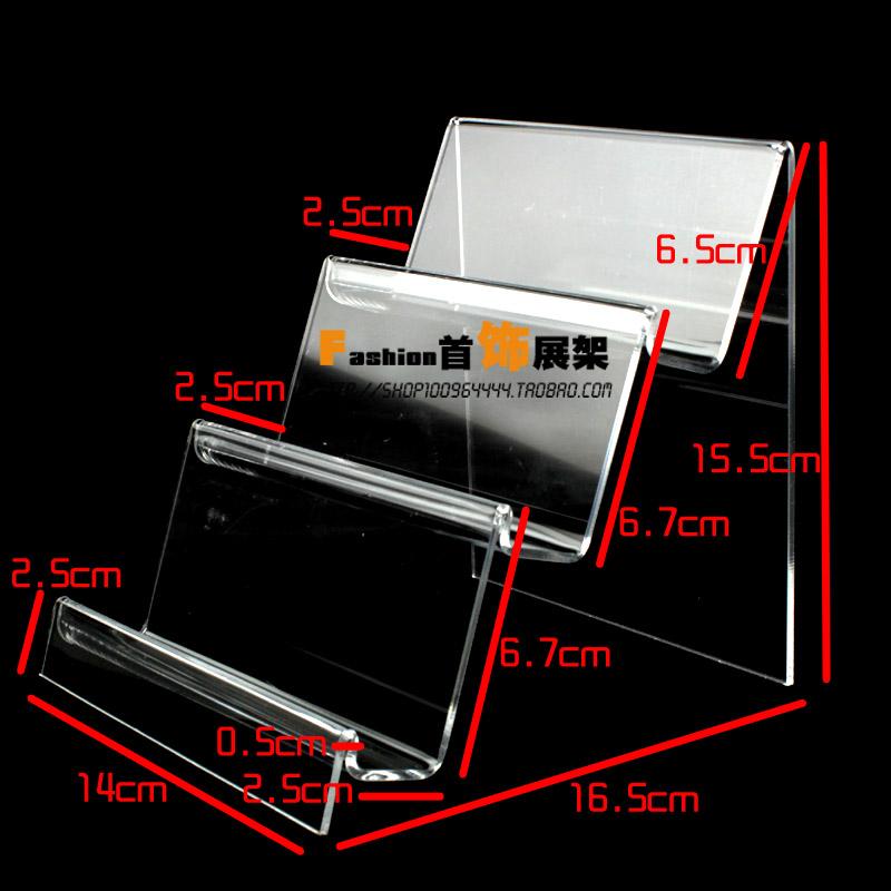 Transparent acrylic display rack lengthen purse frame wallet display cd rack eyeglasses frame mobile phone display rack(China (Mainland))