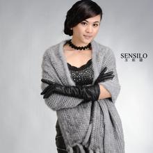 knitting fur promotion