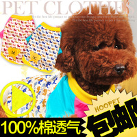 O pet clothes autumn dog clothes small dogs teddy puppy chigoes cat clothes pet supplies b