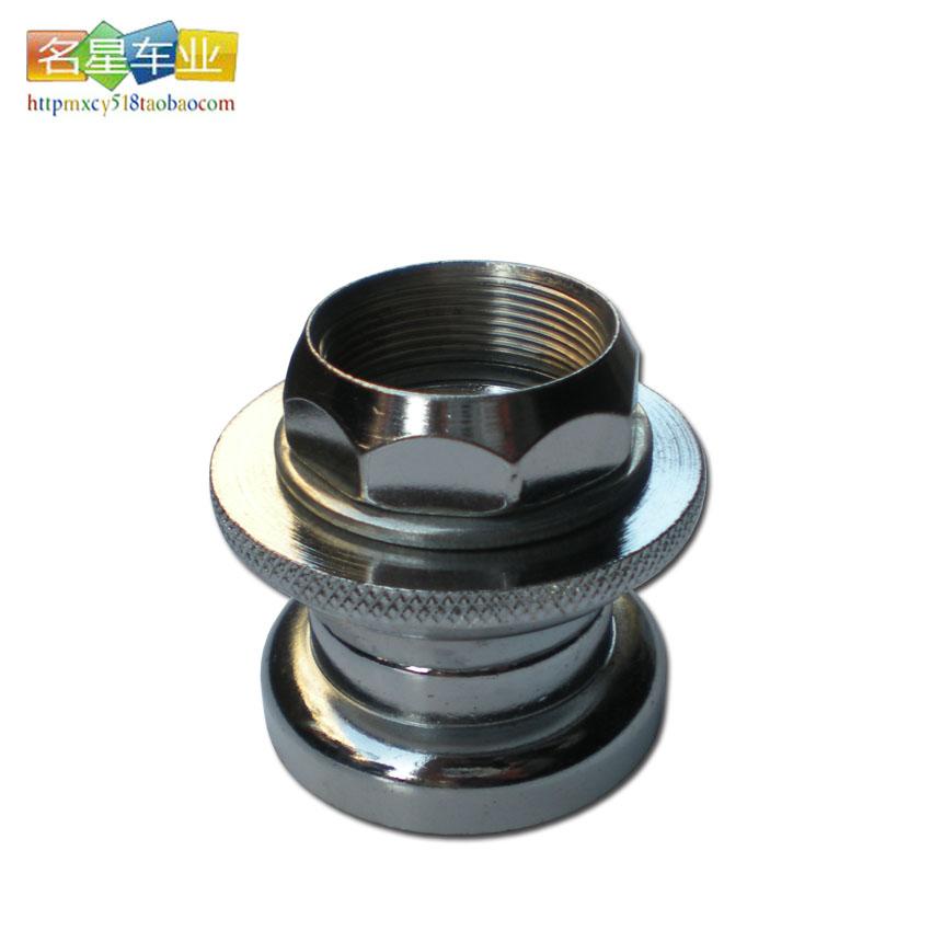 Steel bowl electric bicycle direction bearing simple paragraph bowl steel bowl fork bearing(China (Mainland))