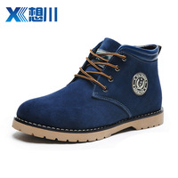 Free shippingMen boots winter warm cotton-padded shoes men shoes, suede leather high-top boots