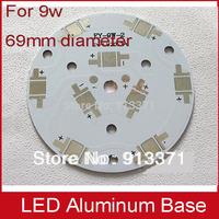 20pcs free shipping wholesale aluminum base plate LED PCB Board for 9w led bulbs lights 69mm diameter for led diy