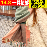 6222 ultra long paragraph plaid knitted scarf women's lovers muffler scarf cape
