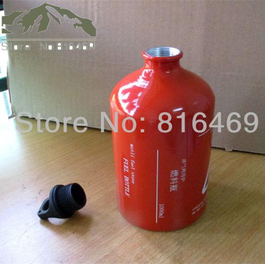 FREE SHIPPING 2014 Outdoor camping petrol diesel kerosene tank, tank alcohol tank dual-furnace gas tank,For fuel storage Bottle(China (Mainland))