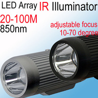 CCTV Surveillance Invisible Indoor IR Illuminator adjustable focus 3800mW 850nm LED Dual-Array