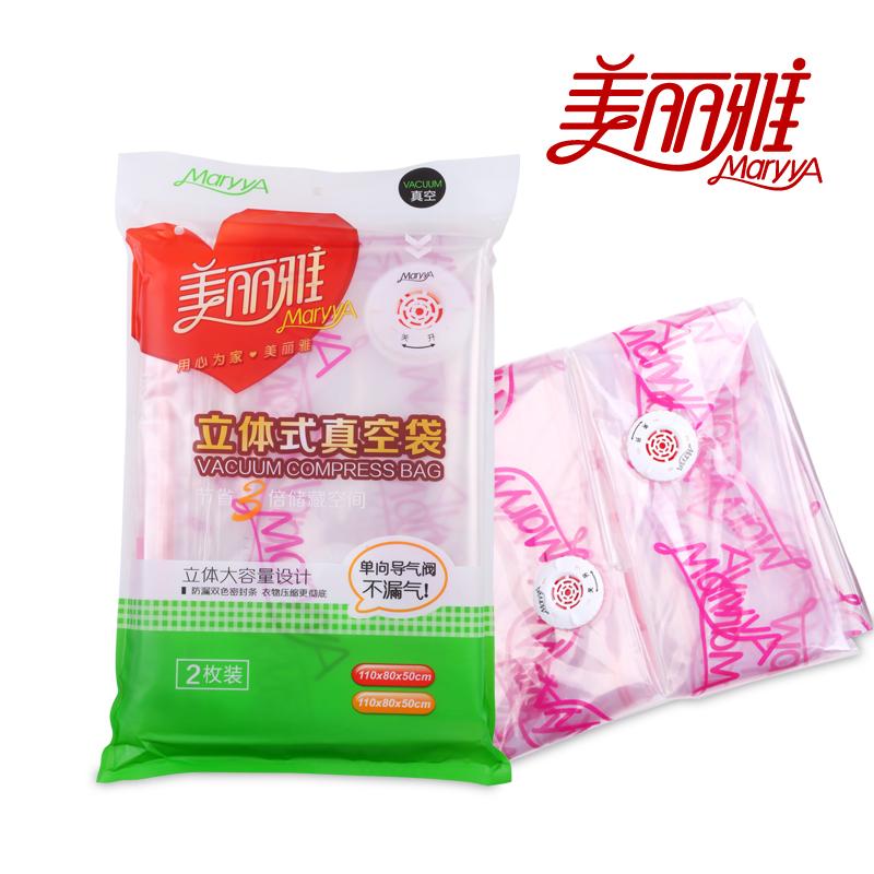 Vacuum compressed bags quilt clothes storage bag vacuum cleaner(China (Mainland))