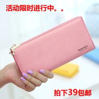 Wallet female long design 2013 bear zipper flip women's day clutch bag  purse women wallet women
