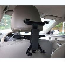 headrest bracket price