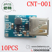 10pcs CNT-001 DC 1.5V to 5V USB Output charger step up  DC Power Module Mini DC-DC Boost Converter