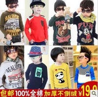 Free shipping wholesale retail Child t-shirt baby tank modal t-shirt male female children stripe boy underwaist