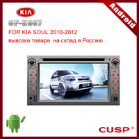 Android CP-K007 touch screen special car dvd and gps navigation with wifi,3G ipod,PIP,Bluetooth,SD  FOR KIA SOUL 2010-2012