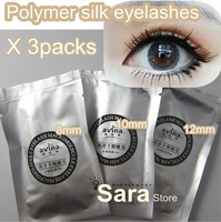 Sale 3Packs 8mm 10mm 12mm Macromolecule Polymer silk eyelashes extension eyelashes Retail