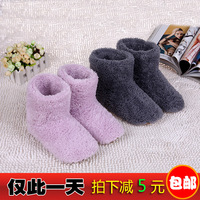 Unpick and wash heating shoes usb warm feet treasure electric heating shoes warm shoes lovers design