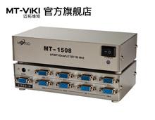 MT-VIKI MT-1508 8-port VGA Splitter 150MHZ 15HDF Video sharing(China (Mainland))