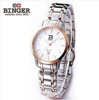 BINGER accusative steel watch ladies watches female form thin ink series between the ultra-thin models female golden flour