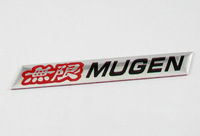 Auto car Aluminum red MUGEN for Civic Accord S2000 CR-V Emblem Badge Sticker
