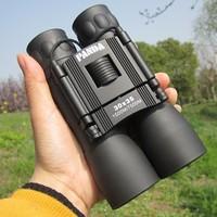 Binocular telescope night vision infrared hd pocket-size 100