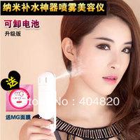 Charge nano ibeauty ii face sprayer beauty instrument facial moisturizing humidifier