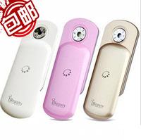 Nano ibeauty spray beauty instrument portable moisturizing humidifier sprayer 3 color