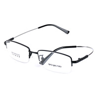 Memory alloy eyeglasses frame myopia male women's glasses plain radiation-resistant glasses