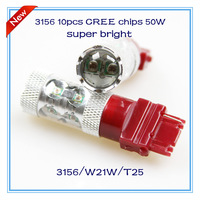 2014 new products free shipping 2pcs/lot 3156 t25 w21/5w 10pcs cree chips 50w super bright led rear light auto lamp accessories