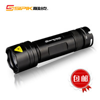 Variofocus sk51 multifunctional flashlight camping light charge flashlight set