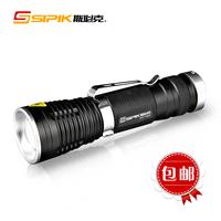 Sk73 mini zoom flashlight charge strong light flashlight set