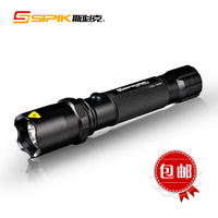 Ck63 3w glare flashlight charge flashlight tactical flashlight