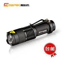 Flashlight mini zoom sk68 14500 aa flashlight charge flashlight set flashlight+1*14500+charger
