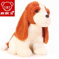 Dog dog doll dolls Large plush toy dog cloth doll birthday gift