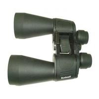 Optical 60x90 High Powered HD Zoom Binoculars Outdoor Camping Telescope azu
