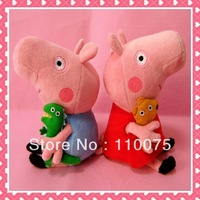 Lowest Price--2PCS/Pair Peppa Pig With Teddy Bear George Pig With Dinosaur 19CM TV Doll Toy Stuffed Plush Toys Kids Baby Gift