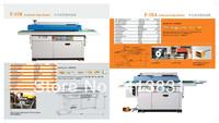 Edge Banding machine -F11B