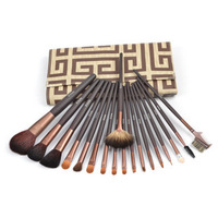 Pupa viewsonic 18 brown cosmetic brush set cosmetic brush set professional makeup tools