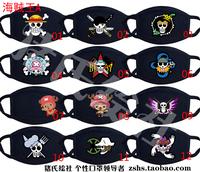 Adult ride black 100% cotton sunscreen cartoon fashion personality masks luffy series a