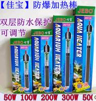 Explosion-proof heated stick 50w 100w 200w 300w 500w heating rods aquarium equipment supplies