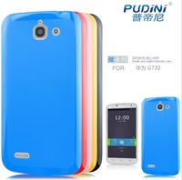 For huawei g730 case jelly tpu cover