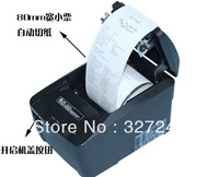 Free shipping 80mm 80160IVN Thermal printer POS printer receipt printer USB port