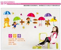 Free shipping removable raining children window door wall decor sticker PVC stickers poster wallpaper art decal 45cm*125cm  7037