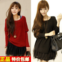 Double slim autumn and winter one-piece dress red basic knitted twinset skirt one-piece dress