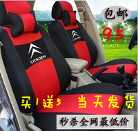 Bombards new thickening citroen elysee c2 fukang special car seat covers